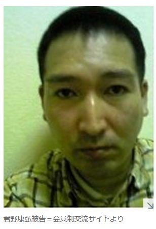 わいせつ 性犯罪者 誘拐 殺害 裁判員制度 死刑 破棄 神戸小1女児殺害に関連した画像-03
