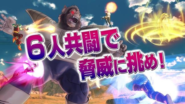 神ゲー ドラゴンボール ゼノバース2 ゼノバース 海外レビュー 高評価 傑作 前作 続編 に関連した画像-01