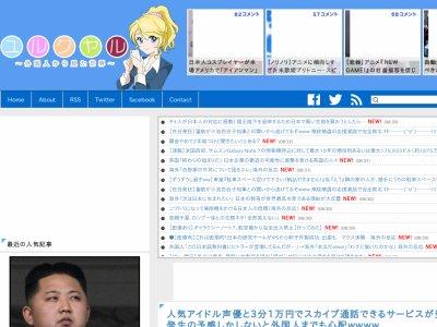 声優 アイドル スカイプ 1万円に関連した画像-02