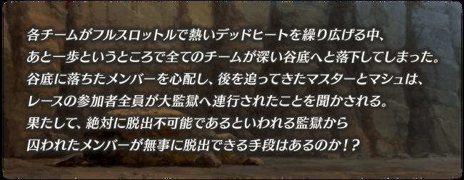 FGO Fate フェイト グランドオーダー 水着イベント イシュタル 配布 高難易度クエストに関連した画像-04