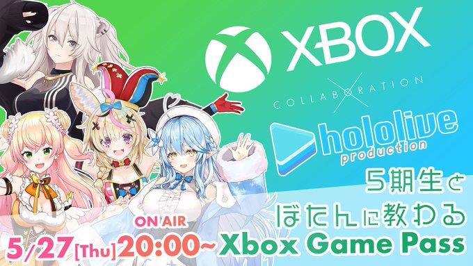 ホロライブ Xbox マイクロソフト Microsoft タイアップ 案件に関連した画像-01
