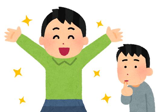 【え?】中国メディア「日本人が羨んでいる中国の6つの事がこれ!我々はなんて幸せなんだ!」