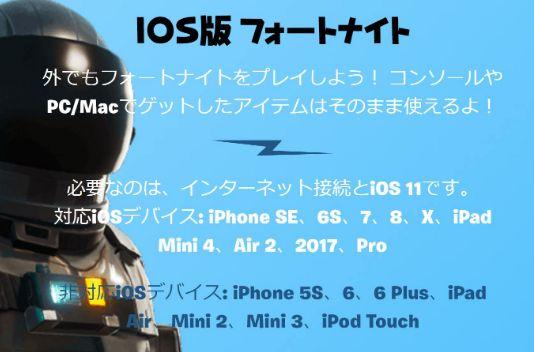 フォートナイト アップル エピックゲームズ iPhone オークションに関連した画像-01