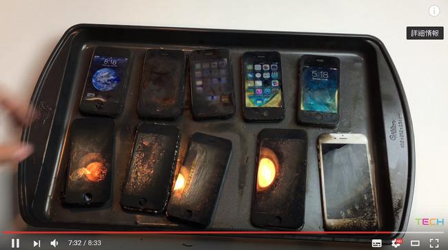 iPhone 燃やす 歴代 携帯 スマホ アップルに関連した画像-14