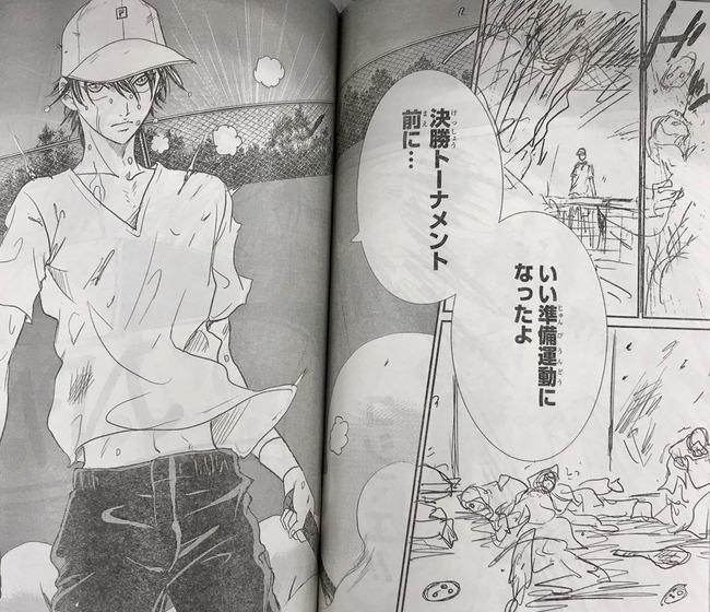 新テニスの王子様作画に関連した画像-03