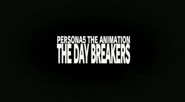 ペルソナ5 TVアニメに関連した画像-07