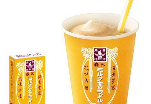 マクドナルド 新商品 マックシェイク 森永ミルクキャラメル 森永製菓 コラボ 数量限定に関連した画像-01