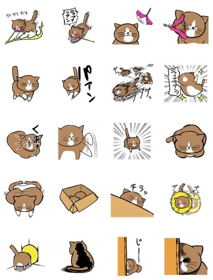LINE スタンプ 猫 飼い主 漫画 鴻池剛 ぽんたに関連した画像-03