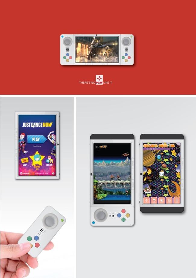 任天堂 NX モックアップに関連した画像-04