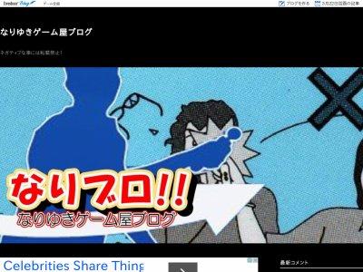 PSVita 3DS ゲーム機に関連した画像-02