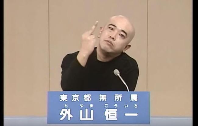 次 東京都知事に関連した画像-01