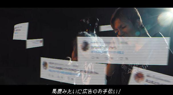 ユーチューバー レペゼン地球 DJ社長 パワハラ セクハラ ジャスミンゆま マキシマムザホルモンに関連した画像-11