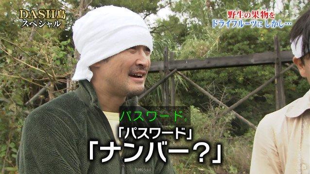 TOKIO インスタ映え 鉄腕ダッシュに関連した画像-04