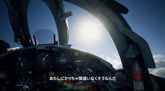 エースコンバット7 発売日に関連した画像-04