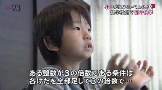 7歳 数学検定に関連した画像-01