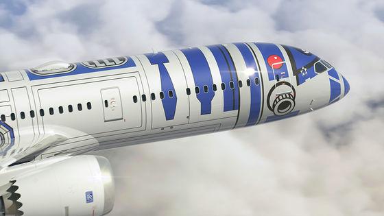 スターウォーズ R2-D2 ANA 全日本空輸 コラボ STAR WARS 特別塗装機 旅客機 飛行機に関連した画像-05