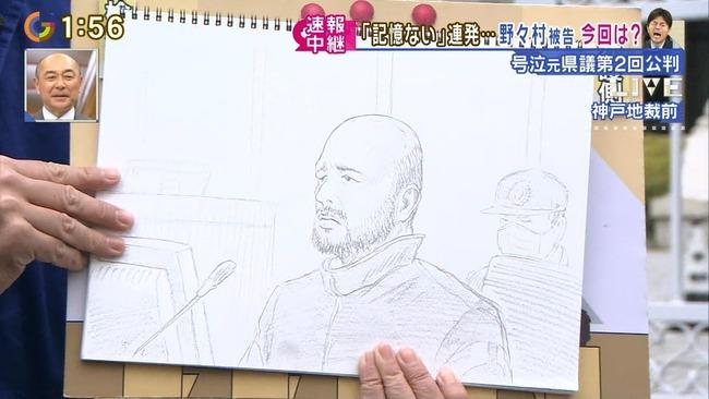 野々村竜太郎 進化 公判に関連した画像-05