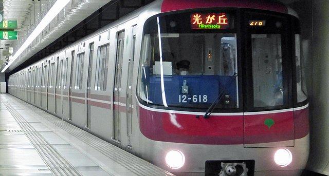 都営地下鉄大江戸線 運転手 新型コロナ 減便に関連した画像-01