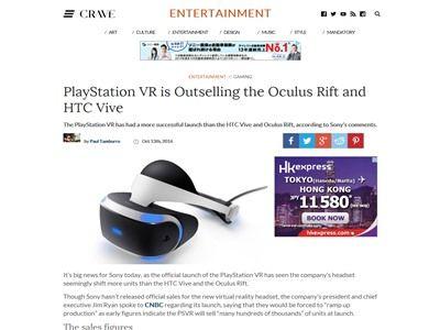 プレイステーションVR PSVR Vive オキュラス 売れ行きに関連した画像-02