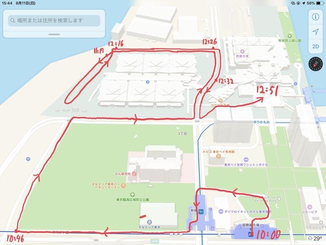 コミケ 夏コミ 待機列 国際展示場駅 10時に関連した画像-02
