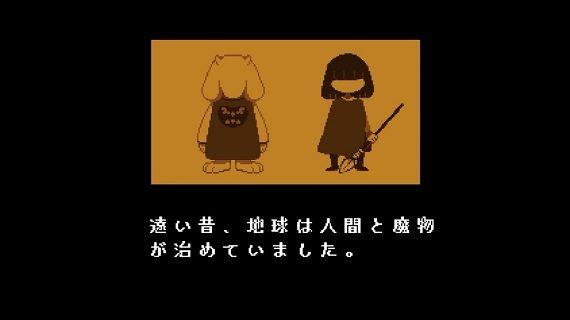 非公式日本語化パッチ配布終了に関連した画像-01
