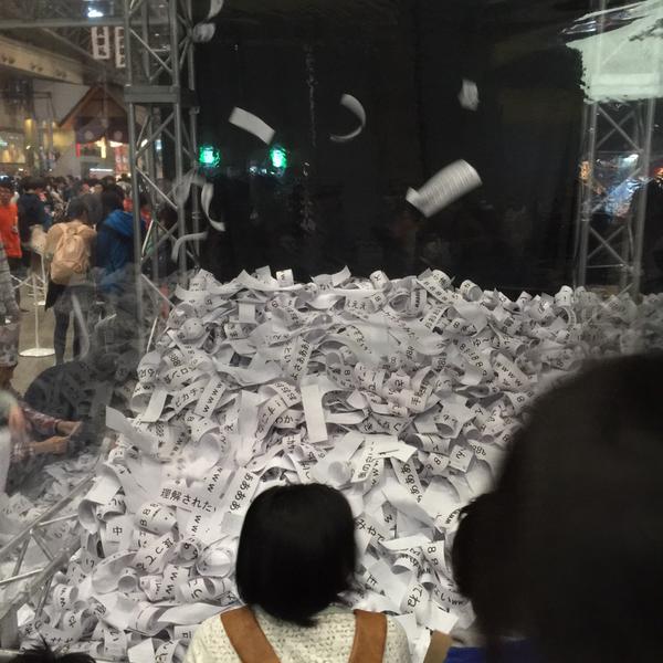 ニコニコ超会議 コメン塔 紙の無駄遣いに関連した画像-02