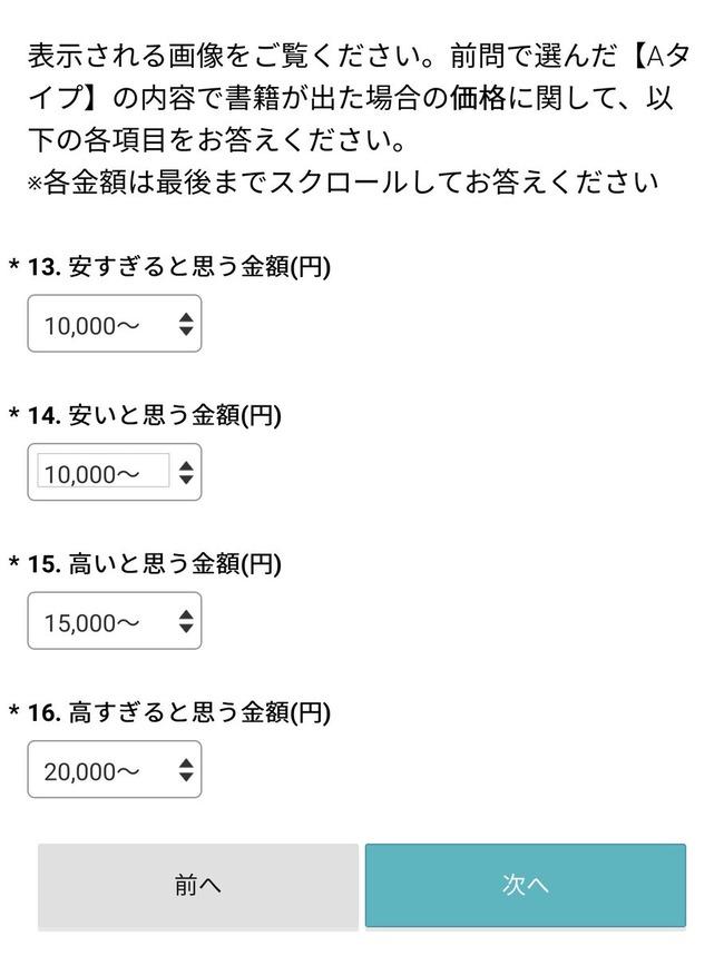 バトルガールハイスクール サービス終了 円満 卒業アルバムに関連した画像-07