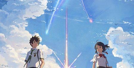 君の名は。 映画 新海誠 大ヒット アニメに関連した画像-01