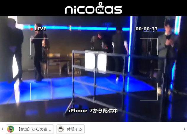 ニコニコ動画 クレッシェンド 新サービス ニコキャスに関連した画像-52