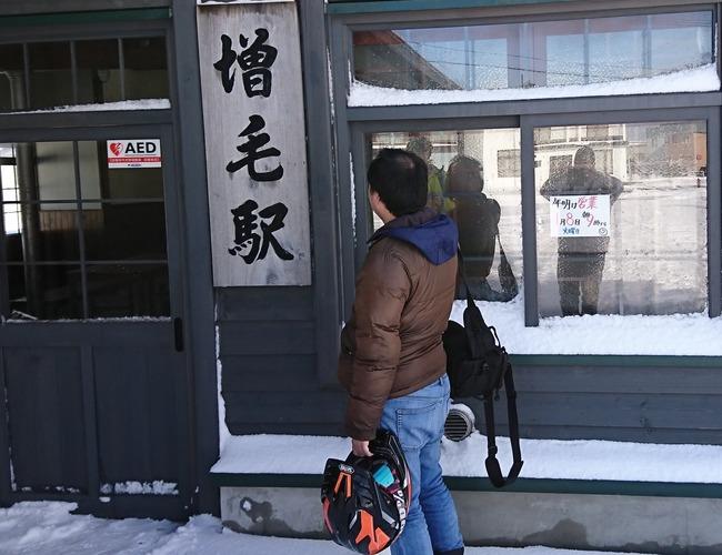 増毛駅お祈り男性ハゲに関連した画像-02