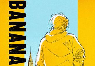 BANANAFISH バナナフィッシュ ノイタミナ TVアニメ化 吉田秋生 Free! 内海紘子に関連した画像-01