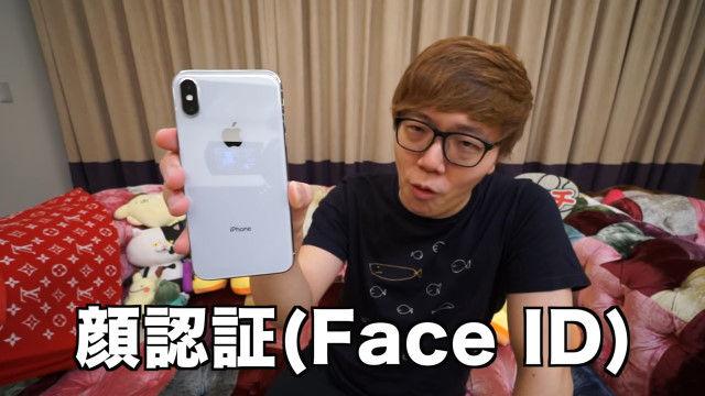 ヒカキンiPhone8に関連した画像-10
