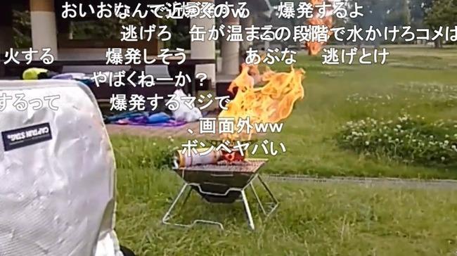 小幡友美 ボンバーガール 爆発に関連した画像-08