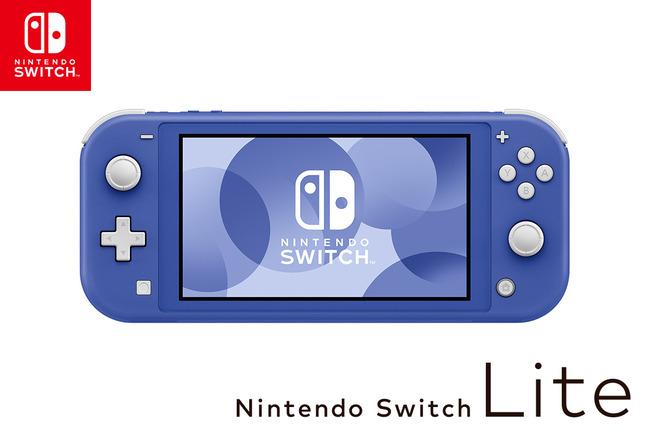 ニンテンドースイッチライト Switch Lite 新色 ブルー 予約開始に関連した画像-01
