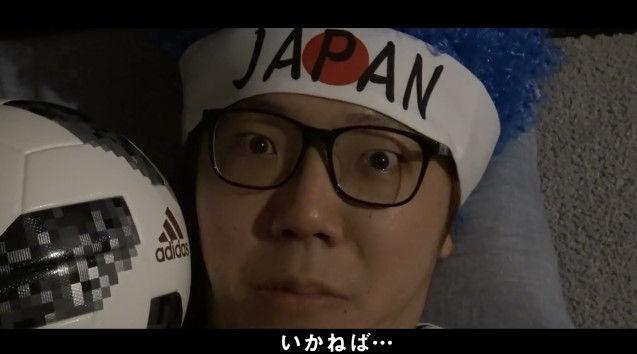ヒカキン 渋谷 ゴミ拾い ワールドカップに関連した画像-09