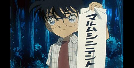 日本人 読めない フォント カタカナに関連した画像-01