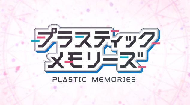 プラスティックメモリーズ ゲーム化 5pbに関連した画像-10