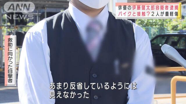 伊藤健太郎 ひき逃げ 逮捕 救護活動 スマホ クズに関連した画像-08