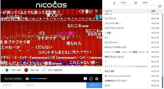 ニコニコ動画 クレッシェンド 新サービス ニコキャスに関連した画像-29