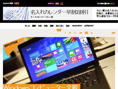 ウィンドウズ Windows 脆弱性に関連した画像-02