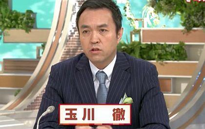 玉川徹 鉄道ファン 蔑視に関連した画像-01