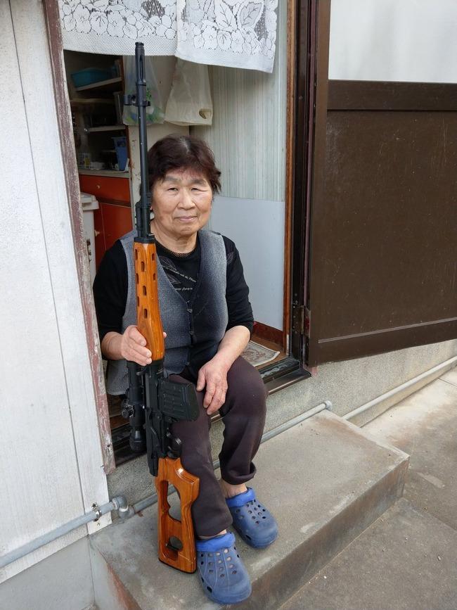 サバゲー 女子 76歳 誕生日 喜三郎 オーナーに関連した画像-02