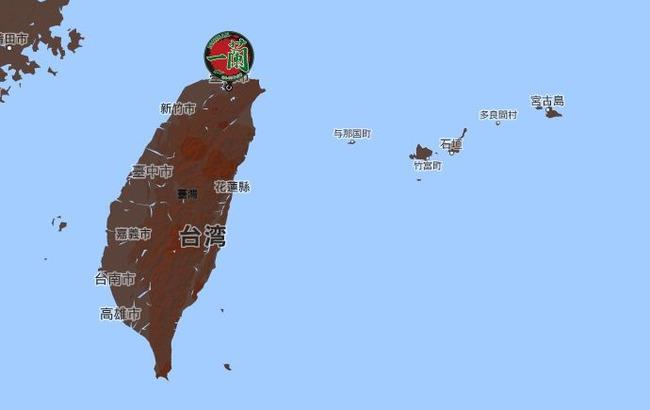 一蘭 ラーメン 台湾に関連した画像-04