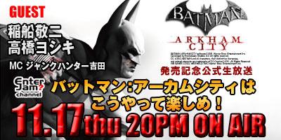 JIN_batman