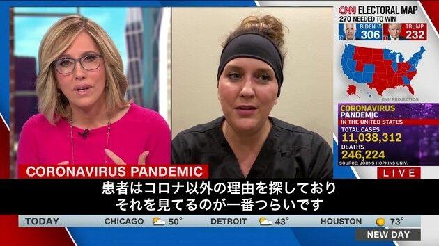 新型コロナウイルス アメリカ デマ 呼吸補助装置 死亡に関連した画像-03