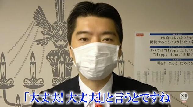 タマホーム 社長 新型コロナウイルス 人工ウイルス エボラ エイズ タマちゃんTV 社内動画に関連した画像-16