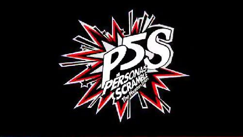 ペルソナ5 PS4 ニンテンドースイッチに関連した画像-01