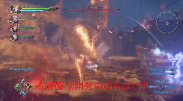 グランブルーファンタジー リンク PS4 Re:LINK アクションRPG プレイ動画に関連した画像-11