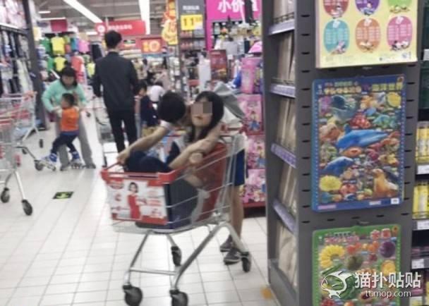 バカップル スーパー デートに関連した画像-04