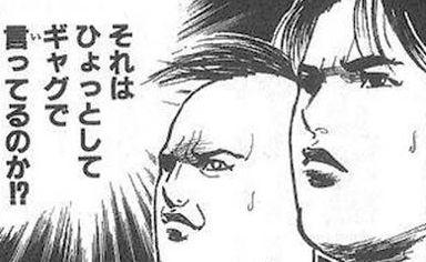 魁!クロマティ高校 ギャグ漫画 復活に関連した画像-01
